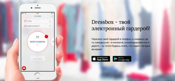 разобрать гардероб, как найти свой стиль, блог стилиста, лучшие стилисты москвы